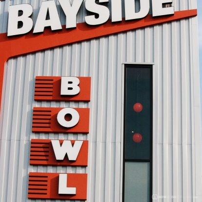 Bayside Bowl Portland Maine